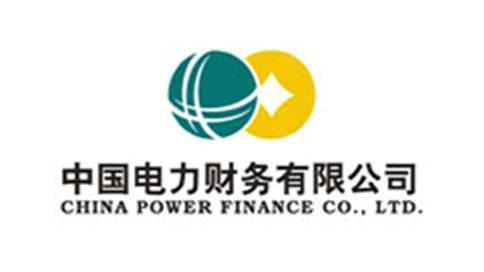中国电力财务福建业务部宣传片