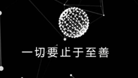 点线动画宣传片