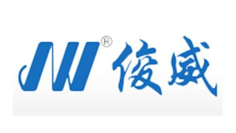 福建长乐俊威科技公司企业宣传片