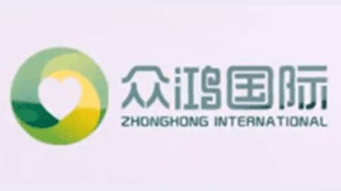 众鸿国际健康集团企业宣传片