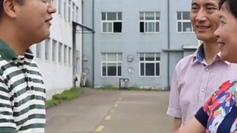企业的娘家人——宁波市总工会微电影