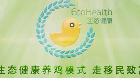 宁夏农业宣传片