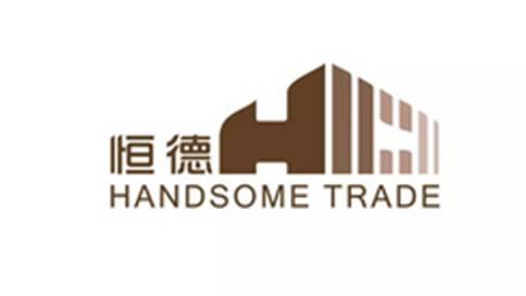 福建恒德致远进出口贸易有限公司