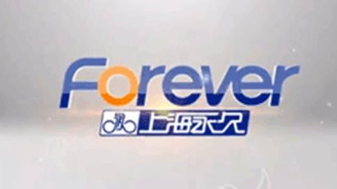 自行车旗舰店3D宣传片_上海三维动画制作公司_三维动画制作