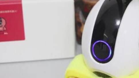 儿童智能机器人演示