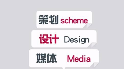 重庆微布谷文化传媒企业宣传片
