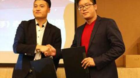 重庆微布谷传媒新闻发布会暨小说《校园高手》漫画版权签约仪式