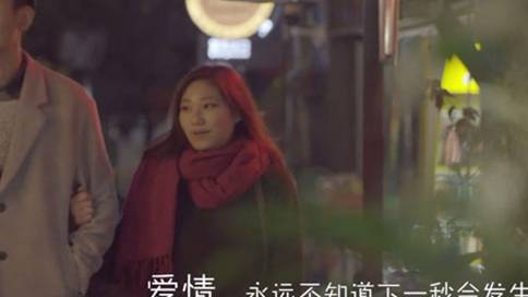 重庆微布谷美食与爱情微电影《辣》