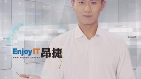 深圳昂捷信息技术公司|产品解决方案宣传片|凤美文化传媒