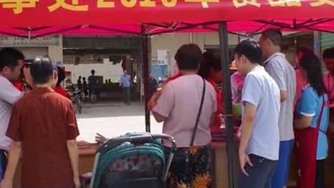 深圳观澜食品安全宣传片