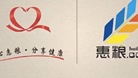 惠州市惠粮网企业宣传片