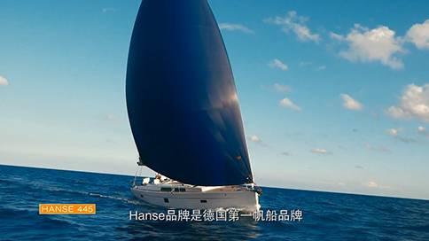游艇企业宣传片