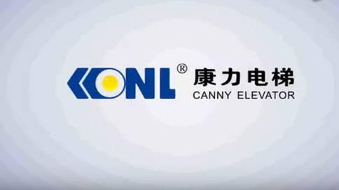 康力电梯2016企业宣传片