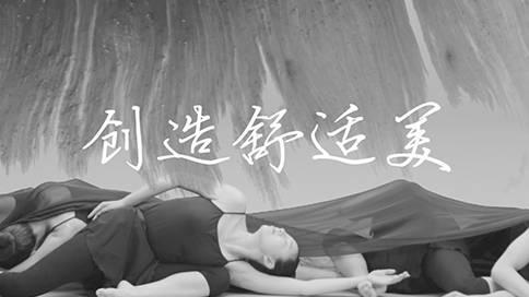 爱帝集团品牌文化宣传片《衣韵中华》