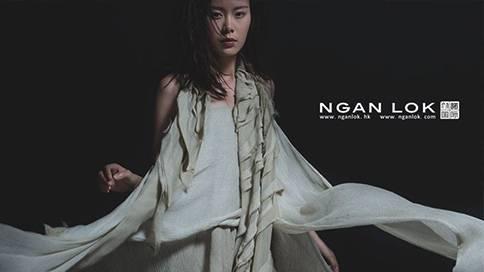 NGAN LOK服装-重庆印象宣传片
