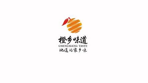 橙乡味道产品公益宣传片