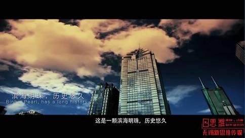 深圳城市形象宣传片——宝安【无锡新思维传媒】