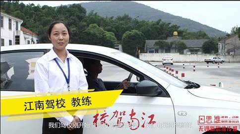 无锡高清形象片专业制作影视公司【无锡新思维传媒】