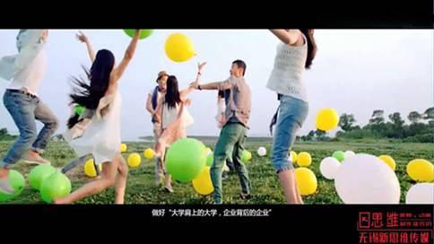 企业4K高清形象宣传片设计【无锡新思维传媒】