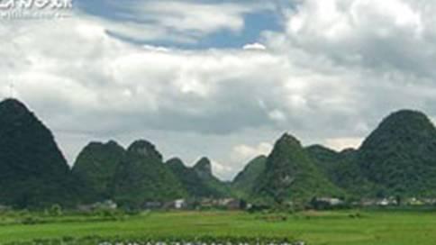 桂林供电局法治文化山水篇