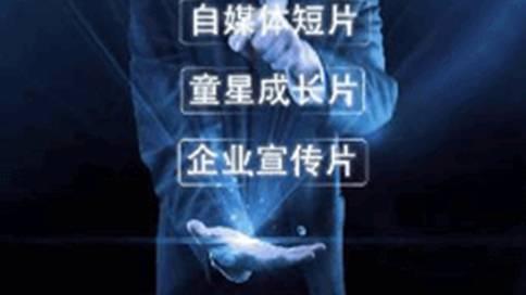 深圳红瓜子文化传媒宣传片