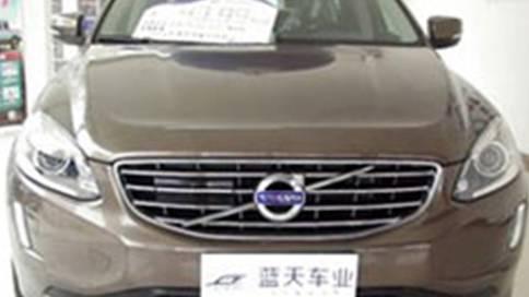 南部县蓝天车业形象宣传片