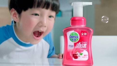 滴露儿童洗手液洗护用品fun88官网