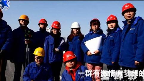 中国水利水电第五工程处