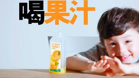 味全每日果汁饮料fun88官网
