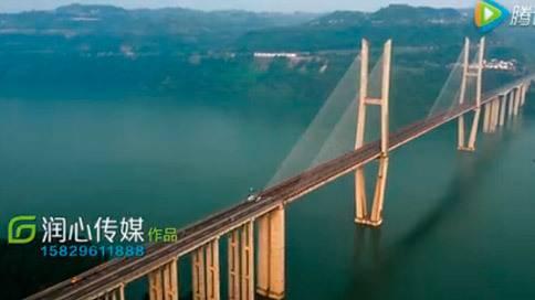 中铁一局宣传片海外版