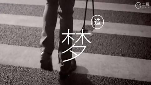 视频工厂:奔驰 - Ben Huang DJ