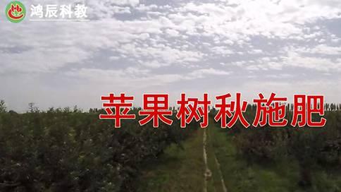 科教片|农业科教片|有机肥宣传片|科学种田宣传片——宁夏视纤传媒