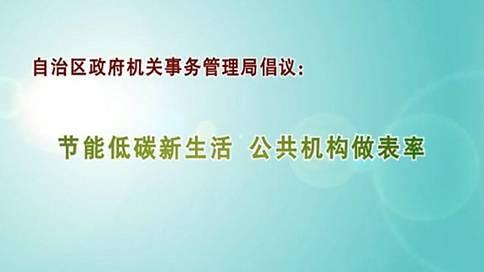 宁夏政府宣传片拍摄制作公司|宁夏公益广告拍摄制作公司