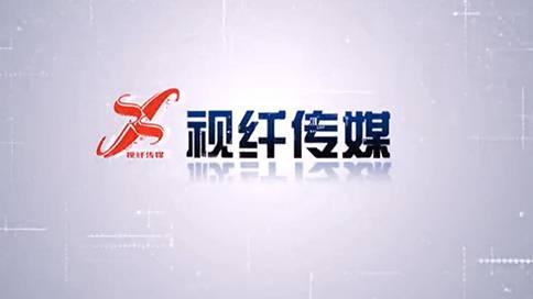 宁夏宣传片拍摄制作公司|银川宣传片拍摄制作公司
