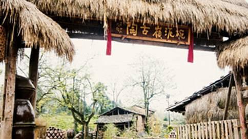 江西碗泥岭古陶宣传片--文化篇