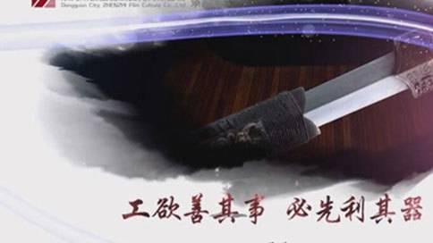 东莞市通天下橡胶有限公司宣传片