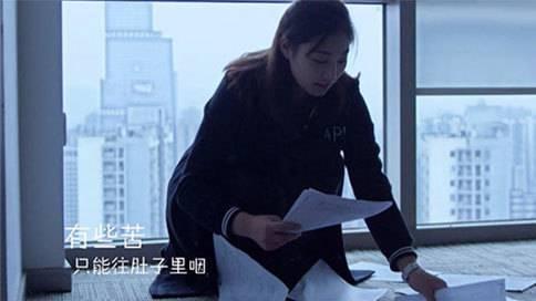 重庆微布谷传媒微电影《苦涩的青春》