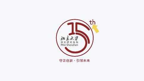 北京大学南国燕园宣传片