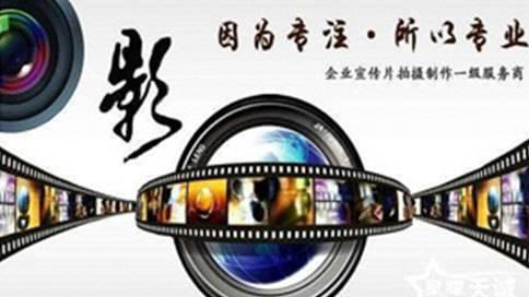 上海岚塑光电科技有限公司-苏州松鼠汇