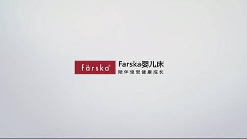Farska产品宣传片