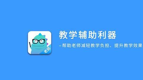 深圳八点印象传媒-神算子app动画