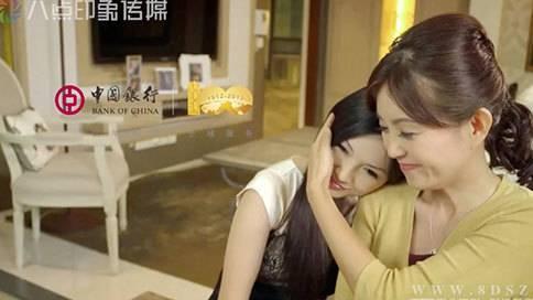 深圳八点印象传媒-中国银行微电影
