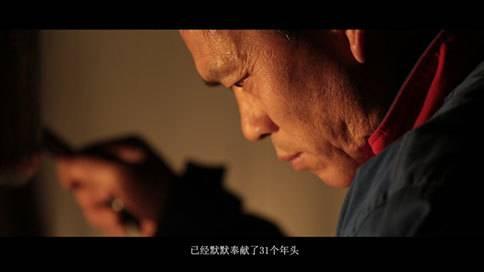 贵州遵义感动人物纪录片《坚守》贵州宣传片拍摄公司