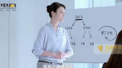 互联网电商企业宣传片案例----安徽华狮广告
