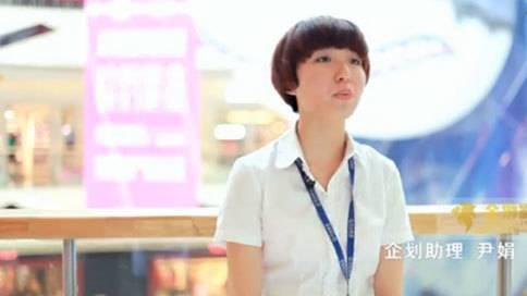 万达广场周年微电影----安徽华狮广告