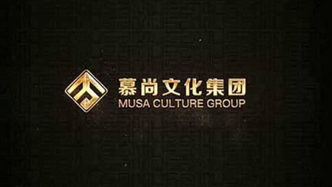慕尚文化集团宣传片