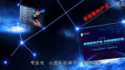 深圳千乘资本宣传片