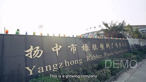 扬中橡塑厂宣传片
