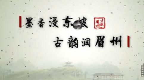 联余精密仪器 企业宣传片