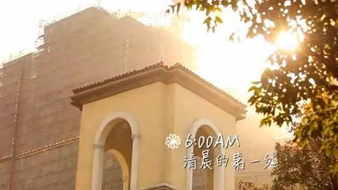 【寻找幸福的力量】房产企业宣传片